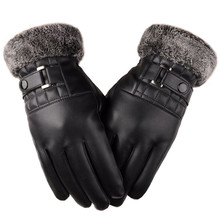 Men Winter Gloves Leather Keep Warm Tactical Gloves Touch Screen Warm