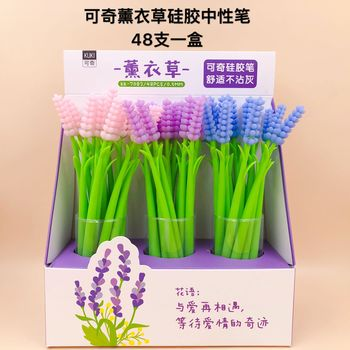 48pcs Gel Pens Lavender silicone black colored kawaii gel-ink pens pens for writing Cute stationery office school supplies