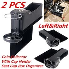 Triclicks Car Storage Box Seat Gap Slit Pocket Catcher Coin Left Right Organizer Phone Bottle Cups Holder