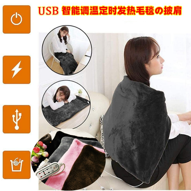 Aquecimento elétrico produtos de aquecimento cobertor almofada
