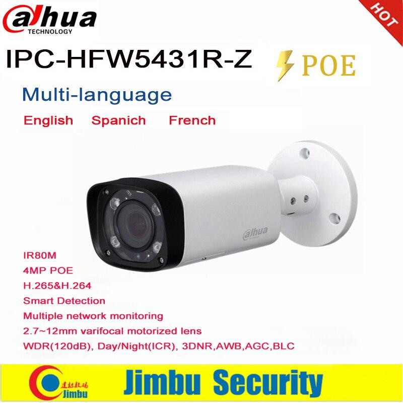 Dahua IP Camera 4MP POE  IPC-HFW5431R-Z Multi Language 2.8-12mm Varifocal Motorized Lens H.265 / H.264  IR 80M WDR 3DNR IVS