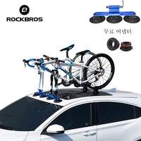 ROCKBROS Bike Bicycle Carrier Bike Car Racks Suction Cups Roof Top Trunk Bike Roof Holder Quick MTB Mountain Road Bike Accessory