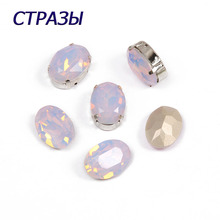 CTPA3bI 4120 Oval Rose Water Opal Color Glass Beads Crystal Rhinestones Charming Needlework Accessories Natural Stones Strass цены