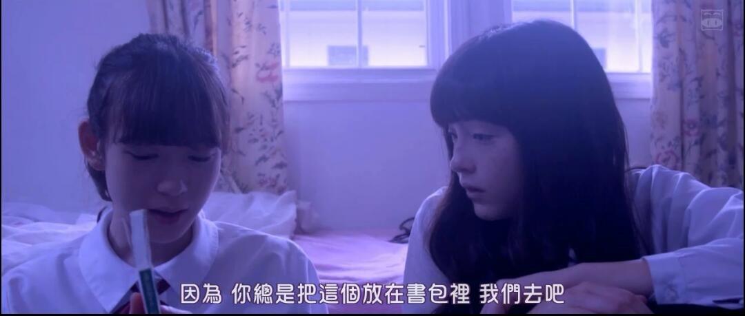 少女邂逅[豆瓣7.0日本青春百合电影]影片剧照3