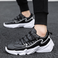HAROGATH Chunky Leather Casual Men Shoes Big Size Sneakers Hot Sale Height Increasing Dad Man Street Style Scarpe