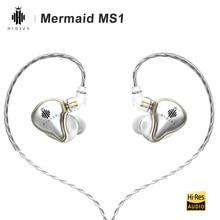 Hidizs حورية البحر MS1 HiFi الصوت براءة اختراع الديناميكي الحجاب الحاجز في الأذن رصد سماعة IEM مع انفصال كابل 2Pin 0.78 مللي متر موصل