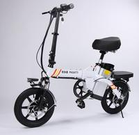 Daibot Electric Scooter 48V 14 Inch Two Wheel Electric Bicycle Brushless Motor 250W 30km/h Folding Adult Electric Scooter Bike