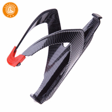 LOVELION Bicycle plastic kettle holder mountain bike water cup carbon fiber cycling equipment accessories