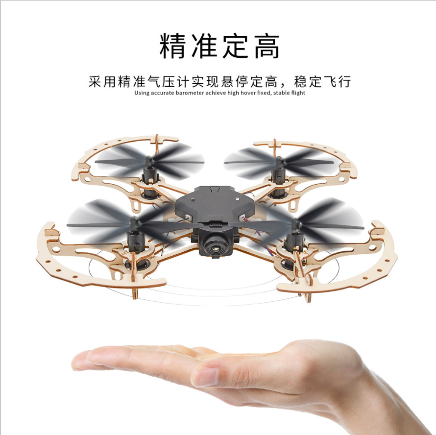 M2 Handmade DIY Wood Unmanned Aerial Vehicle With Pressure Set High Teaching Building Blocks Creative Assembled Quadcopter Novic