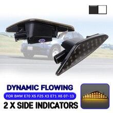 цена на Car LED Dynamic Side Marker Light For BMW X5 E70 2006-2013 for X6 E71 2007-2014 for X3 F25 2010+ Flowing Turn Signal Light Lamp
