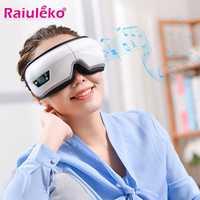 Smart Bluetooth Music Eye Massager Air Pressure Hot Compress Dark Circles Remove Vibration Massage Protect Eyesight Eye Care