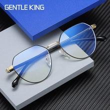 Нежные очки king анти синий светильник лучи излучения блокирующие
