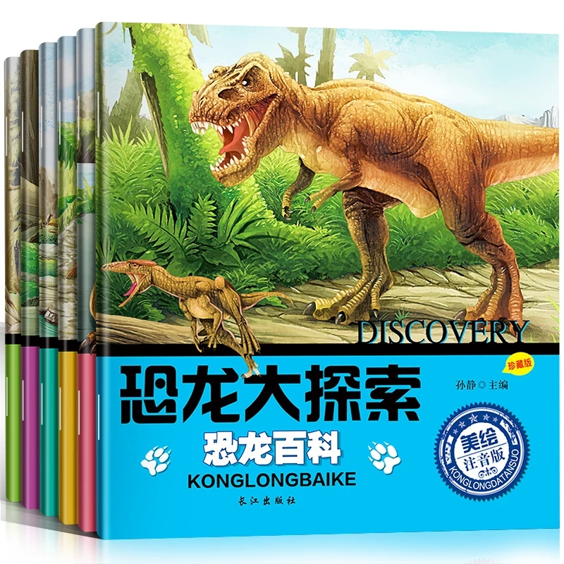 6PCS Dinosaur Discovery Phonetic Version Of children 3-6 years 0ld Picture Book Dinosaur Encyclopedia Encyclopedia Story Book