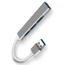Usb-хаб высокоскоростной 4 порта USB 3,0 концентратор разветвитель 5 Гбит/с для ПК Компьютерные аксессуары многопортовый концентратор 4 USB 3,0 2,0 по...