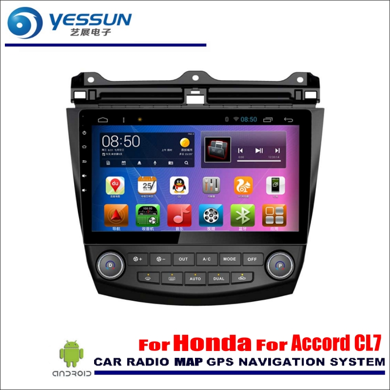 Car player For <font><b>Honda</b></font> <font><b>Accord</b></font> 7 2002 <font><b>2003</b></font> 2004 2005 2007 Android HD Screen GPS Navigation Radio Audio <font><b>Stereo</b></font> Multimedia System image