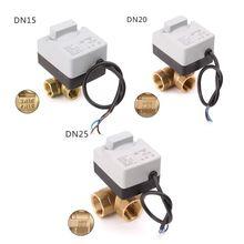 3 ходовой Электрический моторизованный шаровой клапан переменного тока 220 В, трехпроводный, два управления для кондиционирования воздуха