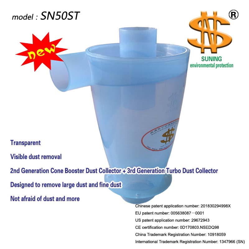 SN50ST Composite Supercharged Cyclone Dust Collector (1 Piece) New Arrival