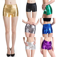 Perimedes Women sexy dance set ladies Solid Imitation Leather Lingerie Pants Sexy Slim Buttocks Short Pants ballroom set#y40(China)
