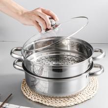 2 ярусная компактная домашняя Пароварка для приготовления пищи, кухонная посуда, многофункциональная с ручкой, легко чистится, кухонные инструменты из нержавеющей стали