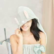 Банни мультяшное полотенце для волос с капюшоном быстросохнущее