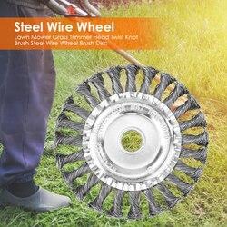 Диск для кустореза газонокосилки, триммер для травы, вращающаяся щетка с узлом, колесо из стальной проволоки, для удаления сорняков