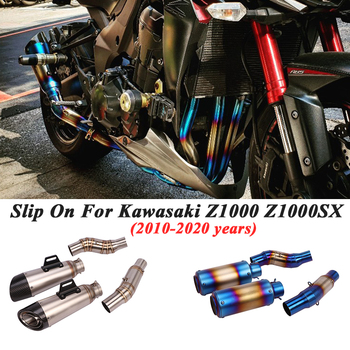 Slip On For Kawasaki Z1000 ABS Z1000SX 2010 - 2020 Motorcycle GP Exhaust Escape Modified Middle Link Pipe Carbon Fiber Muffler