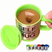 Креативный подарок, электрическая автоматическая чашка для смешивания, Офисная чашка для воды, двухслойные кофейные кружки из нержавеющей стали, чашка для ленивых