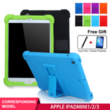 SZOXBY For Apple Ipad Mini 1 2 3 7.9 Inch Silicone Case Tablet PC Anti-Fall Shell Bracket Hockproof Shockproof Stand Soft Cover