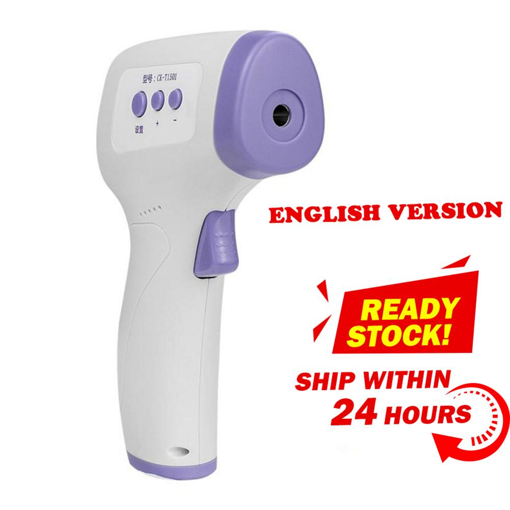 Electronic Forehead Thermometer Non Contact Infrared Thermometer Body Temperature Fever Digital Measure Tool For Baby Adult