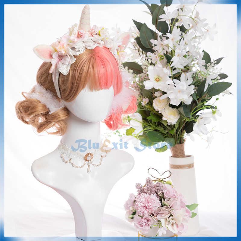 Gemengde Grijs Roze Lolita Pruik Harajuku Sakura Zoete Korte Krullend Body Wave Synthetisch Haar Fringe Pony Volwassen Meisjes Cosplay Haar