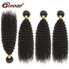 Gossip Hair Mongolia...