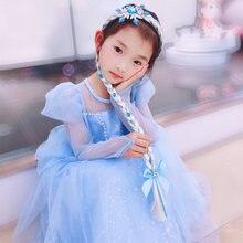 Детский ободок для волос косплея плетеный обруч со светлыми