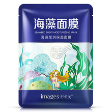 10Pcs BIOAQUA Facial skin care Seaweed face masks mineral anti-wrinkle anti-aging hydrating moisturizing with 24K gold eye mask