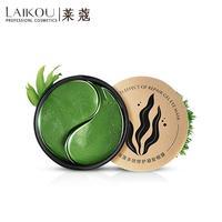 60Pcs LAIKOU Green Seaweed Collagen Eye Mask Bioaqua Hydrogel Patch Wrinkle Eyes Bags Remove Dark Circles Face Care