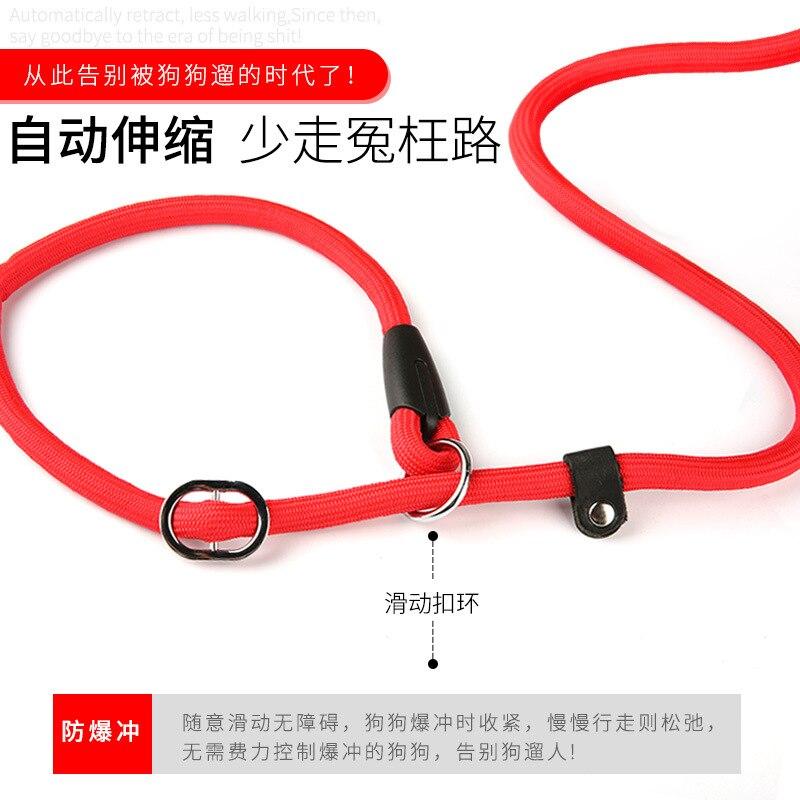 Dog Hand Holding Rope Dog Pendant Sub-Small Medium-sized Dog Bichon Dog Horse Training Puppy Dog Leash P Word Pendant Supplies T