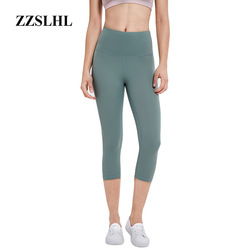 Leggings de poussée femmes Double face simple meulage sens course Fitness Stretch Anti taille haute Leggings