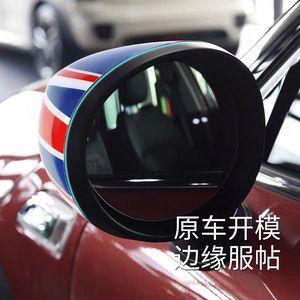 Новое украшение для автомобиля housse Union Jack, украшение для Mini Cooper F54 F55 F56 F60 2019 2020, аксессуары для гражданина Наклейки на автомобиль      АлиЭкспресс