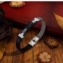 Модный мужской браслет роскошные черные кожаные браслеты для