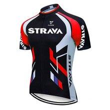 2020 strava dos homens de manga curta ciclismo jerseys ponto onda bicicleta roupas camisas mtb secagem rápida bicicleta wear ropa hombre