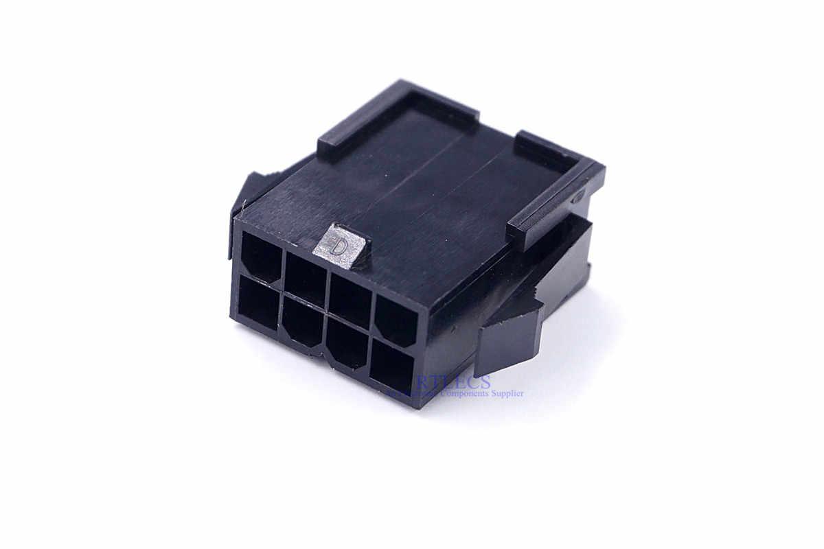 5 個の Cpu 4.2 ミリメートル 4 8 24 ピンソケットハウジング PC コンピュータ EPS ATX PSC マザーボードマザーボード電源コネクタシェル圧着
