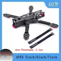 Kit de brazo para Dron de carreras de control remoto, cuadricóptero de fibra de carbono de 5 pulgadas, 225mm / 6 pulgadas, 260mm / 7 pulgadas, 295mm, 5,5mm, APEX FPV, Estilo libre