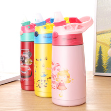 Stainless steel children's mug student straw duckbill cup cute cartoon male cup large capacity kettle все цены