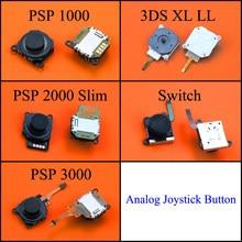 YuXi-Joystick analógico con botón 3D, negro, para consola PSP1000/2000 slim / PSP 3000, para Nintendo Switch NS