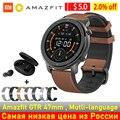 [Глобальная версия] Amazfit GTR 47 мм GPR Смарт-часы мужские 5ATM водонепроницаемые умные часы 24 дня батарея Huami Смарт-часы