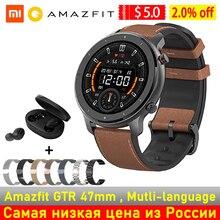 [Küresel sürüm] Amazfit GTR 47mm GPR akıllı saat erkekler 5ATM su geçirmez Smartwatch 24 gün pil Huami akıllı saat