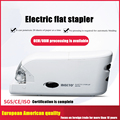 Electric stapler stationery office accessories school lovely