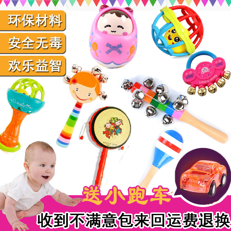 Wave Rattle Traditional Newborn Baby Training Men And Women Baby 0-1-Year-Old-Bite Rattle Grip CHILDREN'S Toy