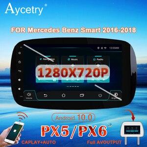 Image 1 - PX6 Autoradio 1 Din Android 10 Multimedia Speler Dvd Gps Autoradio Voor Mercedes/Benz Smart Fortwo 2015 2018 Audio Navigatie Gps