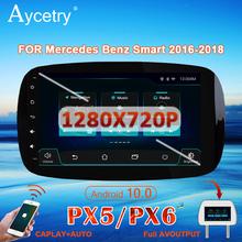 Radio samochodowe PX6 1 din Android 10 odtwarzacz multimedialny dvd GPS autoradio dla Mercedes Benz Smart Fortwo 2015-2018 audio nawigacja GPS tanie tanio Aycetry CN (pochodzenie) Jeden Din 128GBExternal hard drive Dvd-r rw Dvd-ram Video cd Jpeg Plastic 1024*600 2 25kg Bluetooth