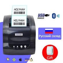 Xprinter 365B熱バーコードラベルプリンタ3インチposレシートプリンタ80ミリメートルのbluetooth usb windowsの携帯電話価格タグインクレス